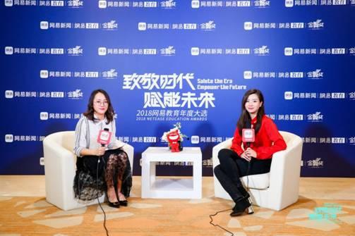 新东方优能中学推广管理中心副主任王好接受网易专访(右)
