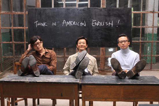 《中国合伙人》中就极致地展现了80年代中国人对英语的狂热追求/视觉中国