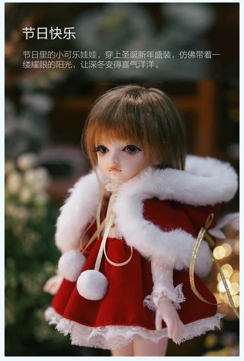 小米有品上架仿真BJD娃娃:百变造型