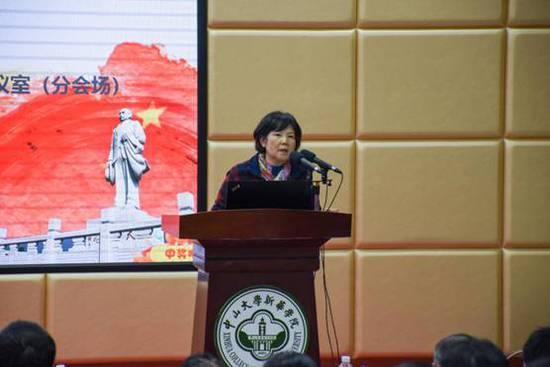 中大新华党委书记周云同志主持专题讲座