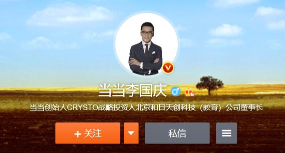 李国庆在当当网翻了车,在夫妻控制权之争中彻底出局
