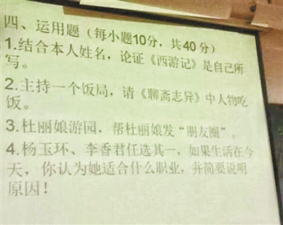 高校期末考试现神仙考题 答案能看出专业水平?