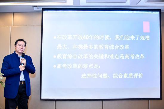 """北京城市广播""""新高考改革与人才培养论坛""""举办"""
