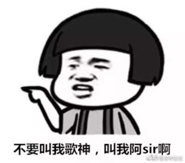 张学友演唱会成抓逃神地 60多名逃犯落网 人脸识别多次立功的照片 - 3