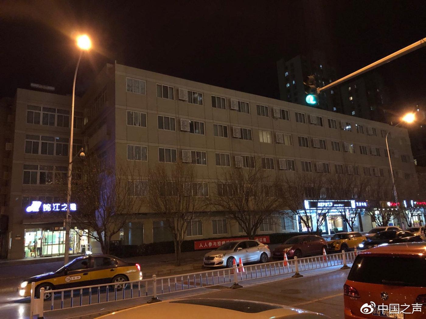 学校宿舍变快捷酒店 北京一教育规划用地被商用