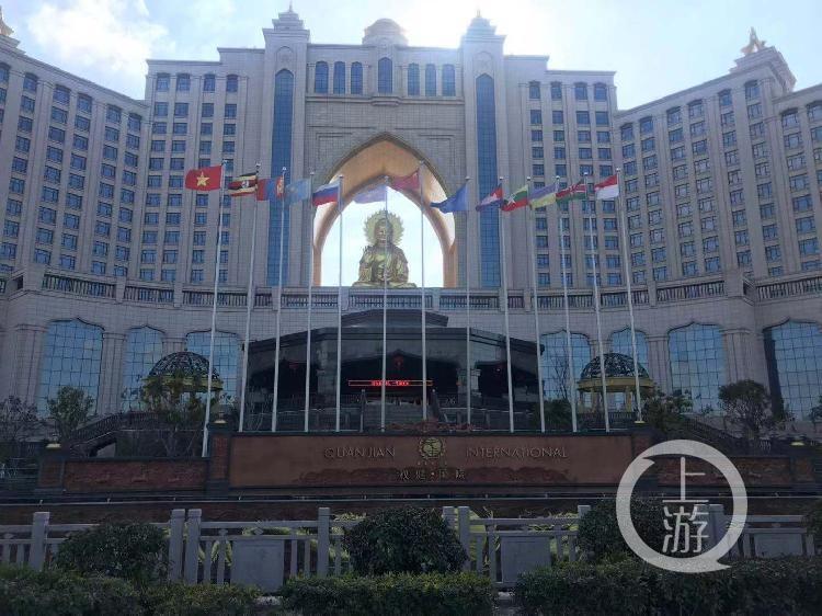 权健华东国际会议中心是江苏大丰的标志性建筑。.jpg