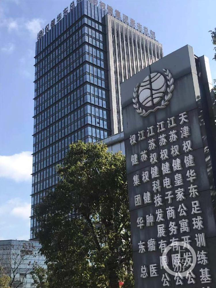 12月28日,江苏大丰权健华东总部楼下的指示牌显示,权健在大丰有多个项目。.jpg