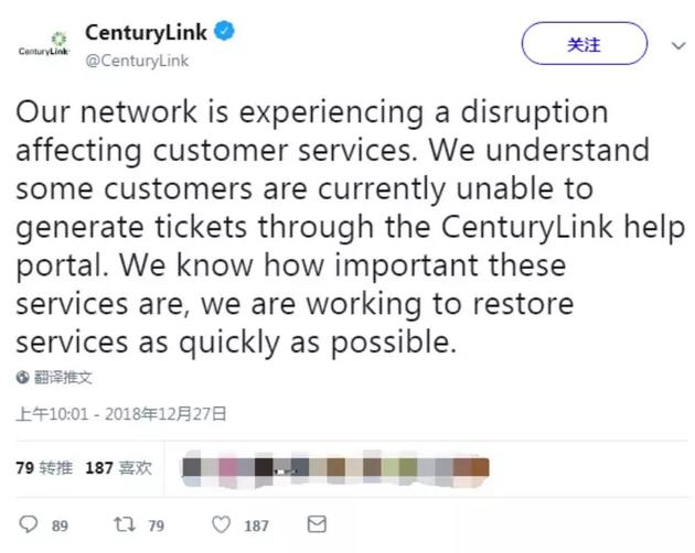 轮到美国人癫狂 37个州断网ATM没法用打911占线