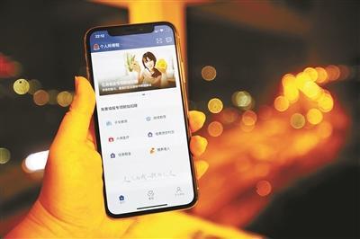 个税App专项附加扣除功能上线 可用人脸识别注册