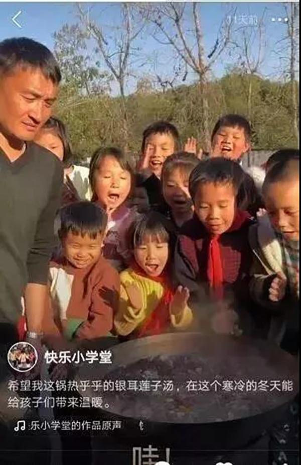 为留守儿童下厨的校长:私立到村小从不怕质疑