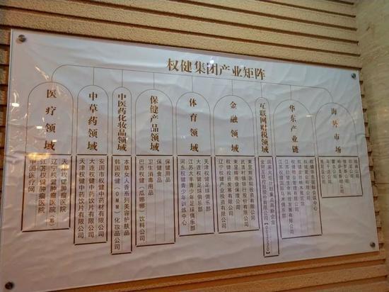 同乡起底权健束昱辉:没上大学 曾因赌博破窗逃跑