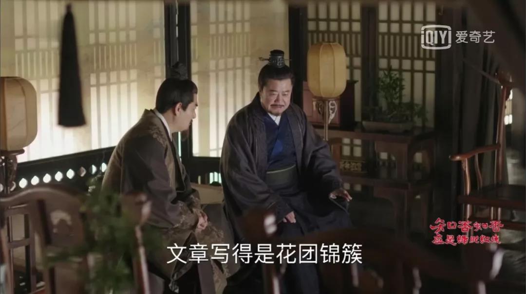 趙麗穎《知否》被群嘲,打臉的不止語文老師