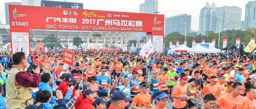 广州马拉松精彩落幕 中国大满贯重庆再聚