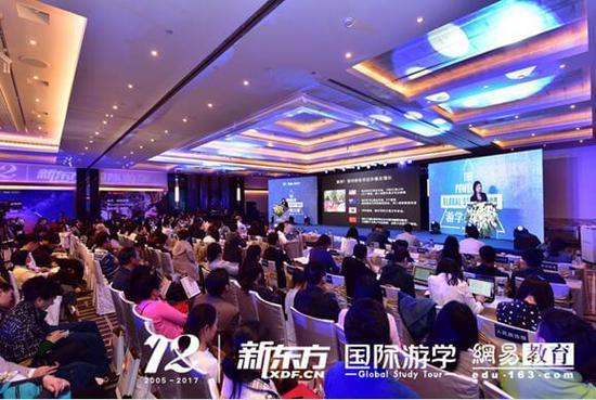 新东方刘婷:游学是孩子国际化成长的首个驿站