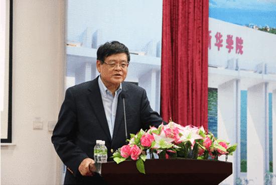北大国际战略研究院院长王缉思教授讲学新华