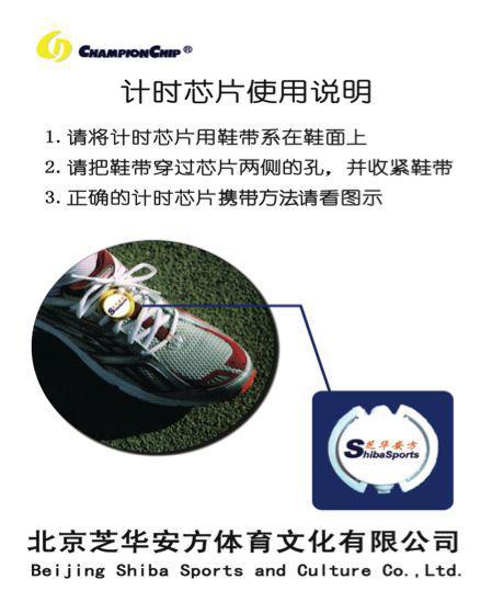 跑友必读!2018宁夏银川国际马拉松参赛指南