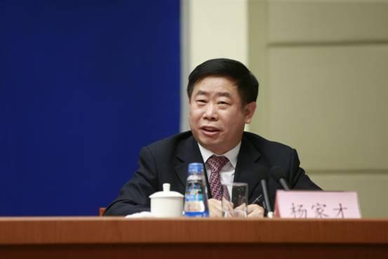 银监会主席助理杨家才被查 曾夸郭树清做得好