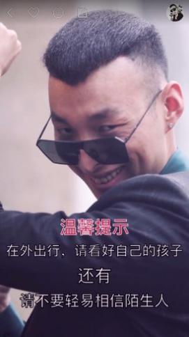 短视频红人上官带刀 用人品和演技征服千万粉