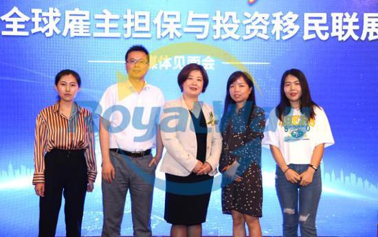 金征远皇家移民接受媒体联合采访