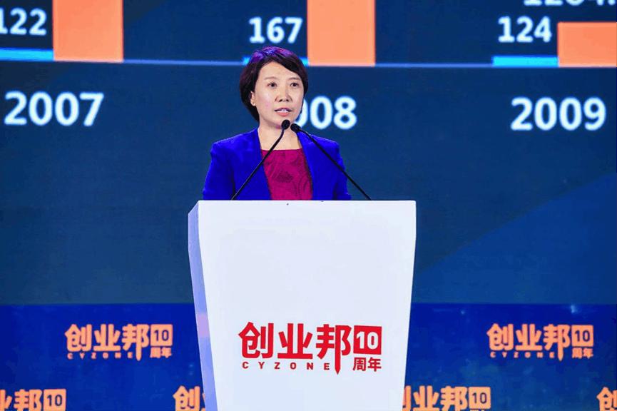 2017创业邦100未来领袖峰会暨创业邦年会在北京举行