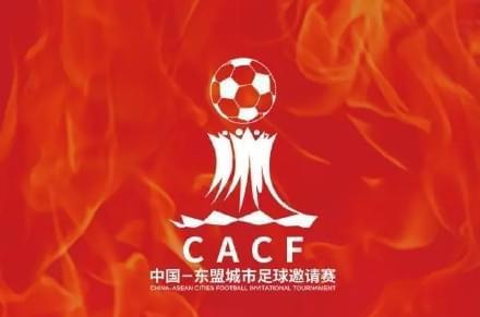 恒大1-0越南队斩东盟邀请赛季军 首战曾净吞3弹