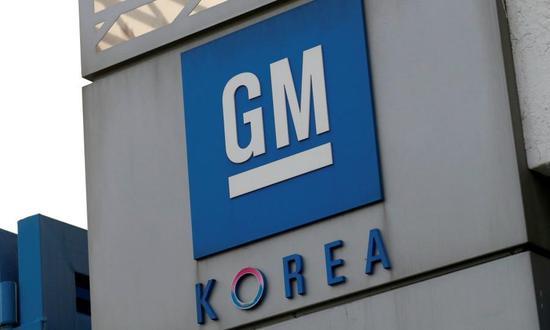 通用韩国拟缩减员工福利 愤怒工人强拆总裁办公司