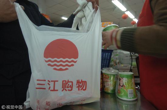 2008年1月9日,寧波一超市,顧客用塑料購物袋裝商品/視覺中國