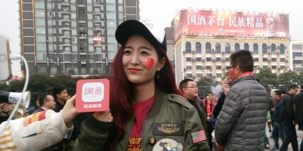 2017中韩直播现场直击:疯狂球迷