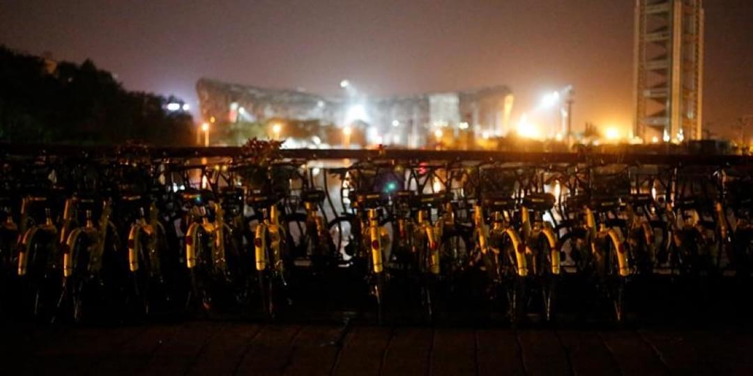 你睡着之后,那些共享单车都去哪儿了?