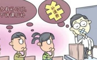 江西公布学校及教师违反师德行为举报方式