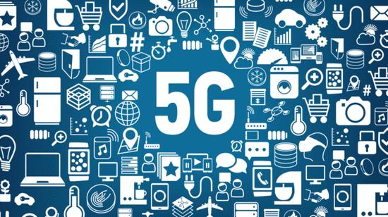 工信部發布5G頻譜規劃:中國首推中頻段5G商用