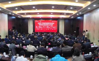 2018扬州鉴真国际半程马拉松赛 4月22日开跑!