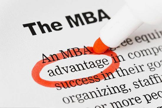 被誉为管理精英的MBA 毕业好找工作吗?