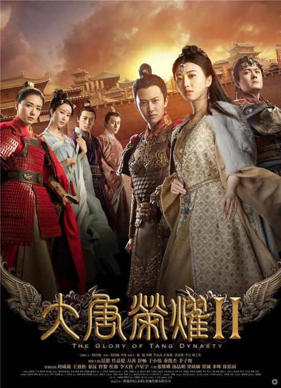 """《大唐荣耀2》于小伟携""""默延啜""""霸气回归"""