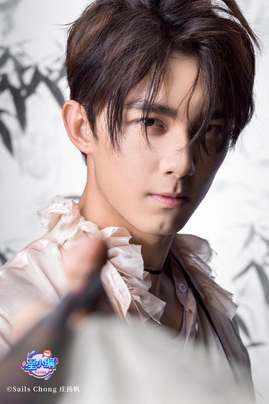 吴磊:明媚少年 未来可期