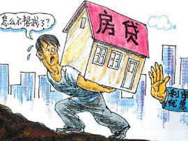 长沙首套房贷利率优惠取消 二套房上浮10%