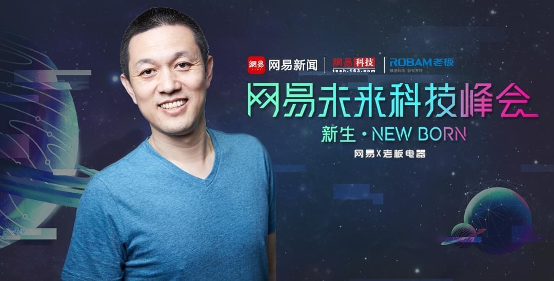 专访李斌:智能电动汽车,国外品牌在中国没戏!