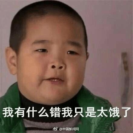 不考虑没北京户口姑娘?活该你单身![177P]