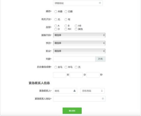 北汽新能源2018北京鸟巢半程马拉松COME BACK