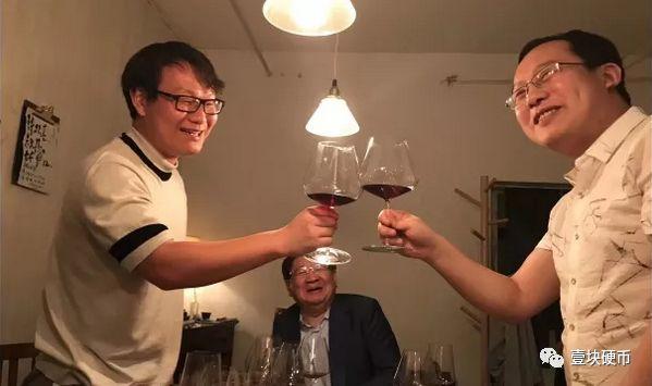 币圈大佬夜宴:徐小平组局 喝几万块的酒赴最尬外交