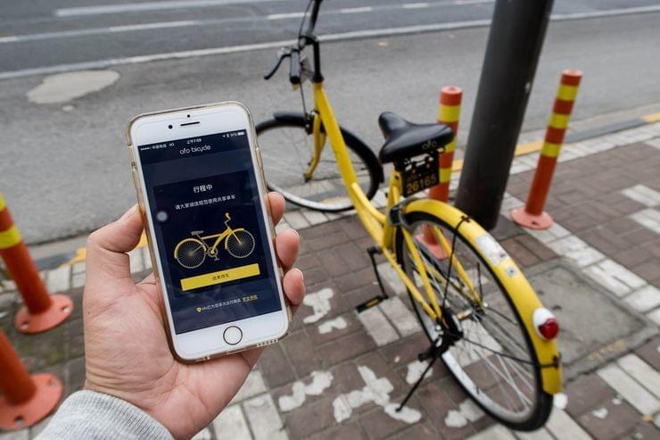 外媒关注单车大战:又一个中国互联网老套路?的照片 - 1