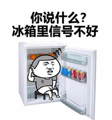 太热了!推荐点暗黑料理降温[87P]