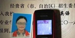 审结徐玉玉被诈骗等案1.1万件