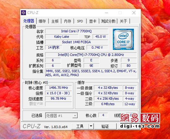 游戏办公两不误 8999元顶配版小米游戏本评测