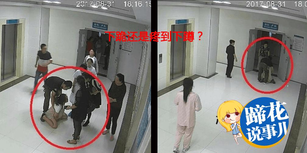 家属医院到底谁的错?产妇欲剖腹产被拒跳楼身亡