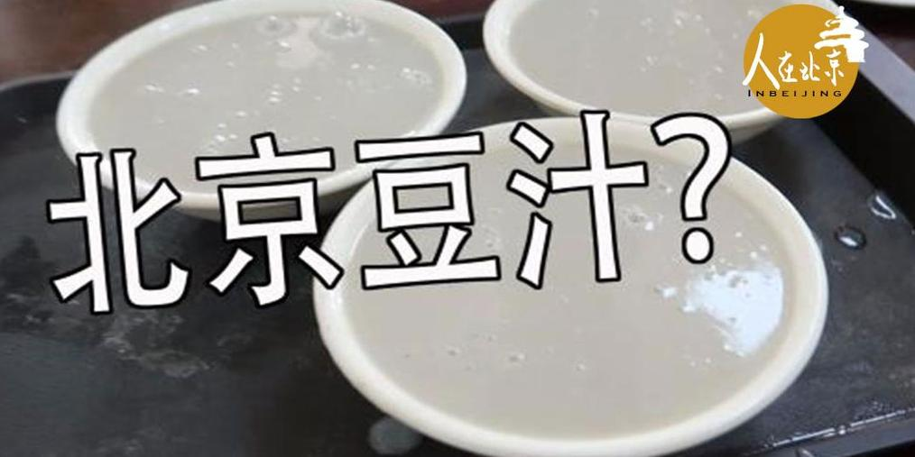 """北京小吃难登""""舌尖"""" 京城真的是美食荒漠?"""