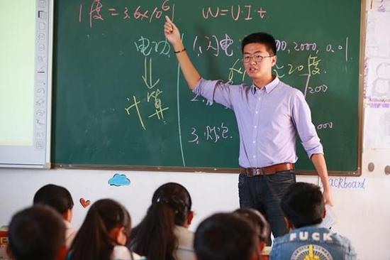 大寨中学项目老师陶潜教授物理课