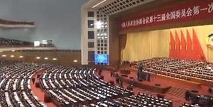 就东北三省工业转型升级提建议