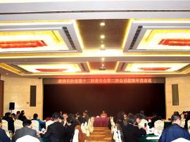 长沙市政协召开提案审查会议 443件提案已立案