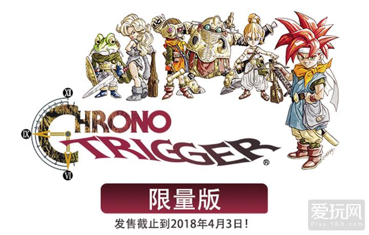 JRPG名作超时空之轮Steam版发售 有中文仍遭差评